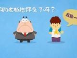 东莞智通个人社保代缴 一年社保代缴服务