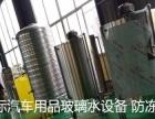嘉岚玻璃水设备 玻璃水设备技术配方 免加盟费