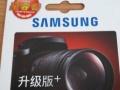 单反相机摄影机内存卡64G