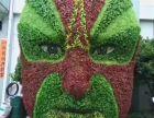绿植雕塑绿植雕塑一手厂家全国绿植雕塑绿植出售绿植价格