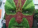 绿植雕塑绿植雕塑一手厂家全国绿植雕塑绿植出售绿植