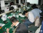 青岛东方迅龙电脑维修中心 快速上门 诚信服务