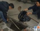 西安理工大学曲江校区西影路青龙寺专业汽车抽粪清洗疏通马桶下水
