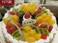 生日祝福梅江梅县大埔丰顺五华平远蕉岭兴宁梅州蛋糕店