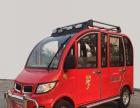 微虎电动车加盟 电动四轮车 投资金额 5-10万元