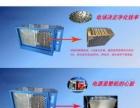 合肥油烟净化器