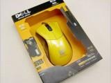 厂家直销 电脑配件批 变形金钢 大黄蜂 DELL戴尔 usb游戏