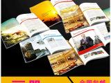 厂家定做宣传单印刷\宣传册\广告宣传单印刷\彩色宣传单印刷\画册