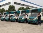 运城市福田伽途LED广告宣传车低价直销LED广告车价格