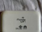华为超级流量宝电信4G联通3G4G