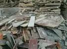 佛山市肇庆本地周边收购废旧木材