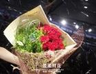 生日礼物送女友约会红玫瑰花束,实体花店爱派高端花艺