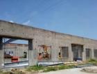 石湫镇 工业区独门独院单层 厂房 2500平米