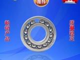 专业高温轴承300度真空镀膜窑炉窑车专用6204