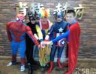 青岛小丑气球、青岛小丑魔术、Miss婷演绎团