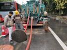路路发管道疏 高压车清洗管道 水下封堵 管道清淤检测