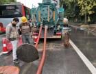 昆山巴城镇疏通下水道 巴城管道疏通 高压清洗公司