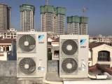 恩施中央空调加盟 大金空调加盟电话