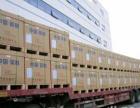专业承接南京至全国 整车零担 三方物流 门到门价优