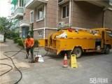 海口专业疏通管道抽化粪池高压车清洗改管换管