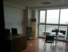 置城国际 写字楼 108平米