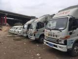 金龙金威货运购车司机货源稳定收益保证名额有限报名从速