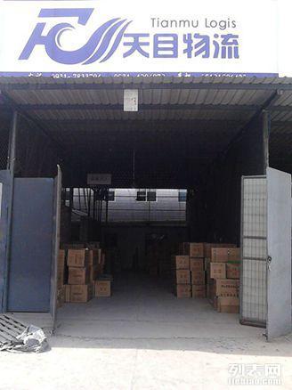 兰州到广州货运专线,兰州到广州物流专线