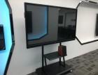 专业出租空调电视电扇空调一体机空调扇冰箱冰柜