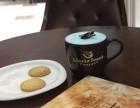 太原高乐雅咖啡单品价格表高乐雅咖啡加盟条件