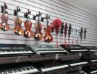 七音琴行常年招收各类乐器培训音乐理论及考前辅导学员