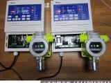 壁挂一氧化碳气体检测报警器介绍点对点监测