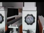 机械动画动漫企业宣传片+机械三维演示动画+VR演示