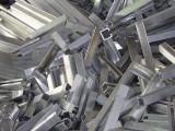 佛山回收公司电话高价回收废料废品废铁废钢废铝