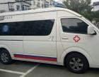 深圳120救护车出租跨省转运电话多少?电话多少?