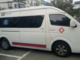 南京救护车出租电话 长途跨省转院