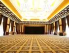 北京市区郊区温泉会议酒店/千人培训酒店