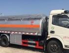转让 油罐车东风2吨蓝牌5吨8吨加油车油罐车