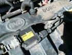 老何汽车电器维修保养
