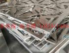 广东拉网金属伸拉铝单板定制双曲幕墙氟碳铝单板厂家