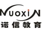 2018年广州期货从业资格证面授培训机构-首选诺金信教育