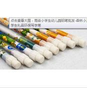 高级小学生幼儿园铅笔批发-森林小王子-学生礼品环保写字笔