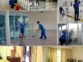 贵阳云岩区保洁公司,云岩区开荒保洁服务,威清路打扫卫生
