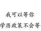 濮阳惠济会计培训五一路分校