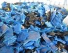 塑料回收 水口料回收 工厂余料回收 厦门塑料回收公司