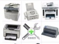 淮安办公耗材出售维修打印机维修复印机 加粉加墨上门