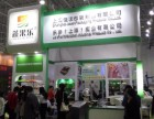 武汉展览会展台搭建 展会搭建商简艺尚展览服务