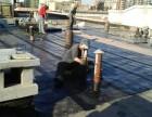 即墨维修楼顶漏雨 即墨防水不漏电话 维修平房漏雨