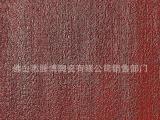 佛山瓷砖 金属釉砖仿古砖 酒吧地板砖kt