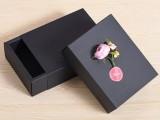 可设计定制加工彩盒化妆品盒牙膏盒精品盒礼盒月饼盒小家电包装盒