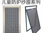 北京丰台门窗密封维修定做门窗定做纱窗换纱窗